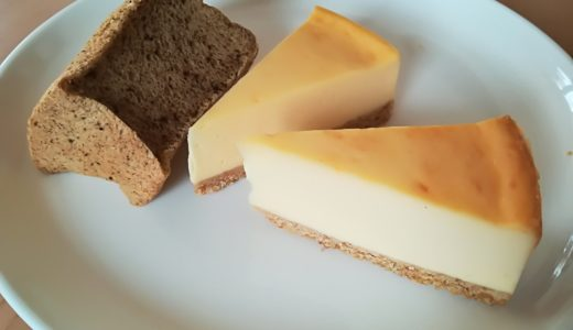 【口コミ】太白区東大野田 杜の都のチーズケーキ工房 ユズキ