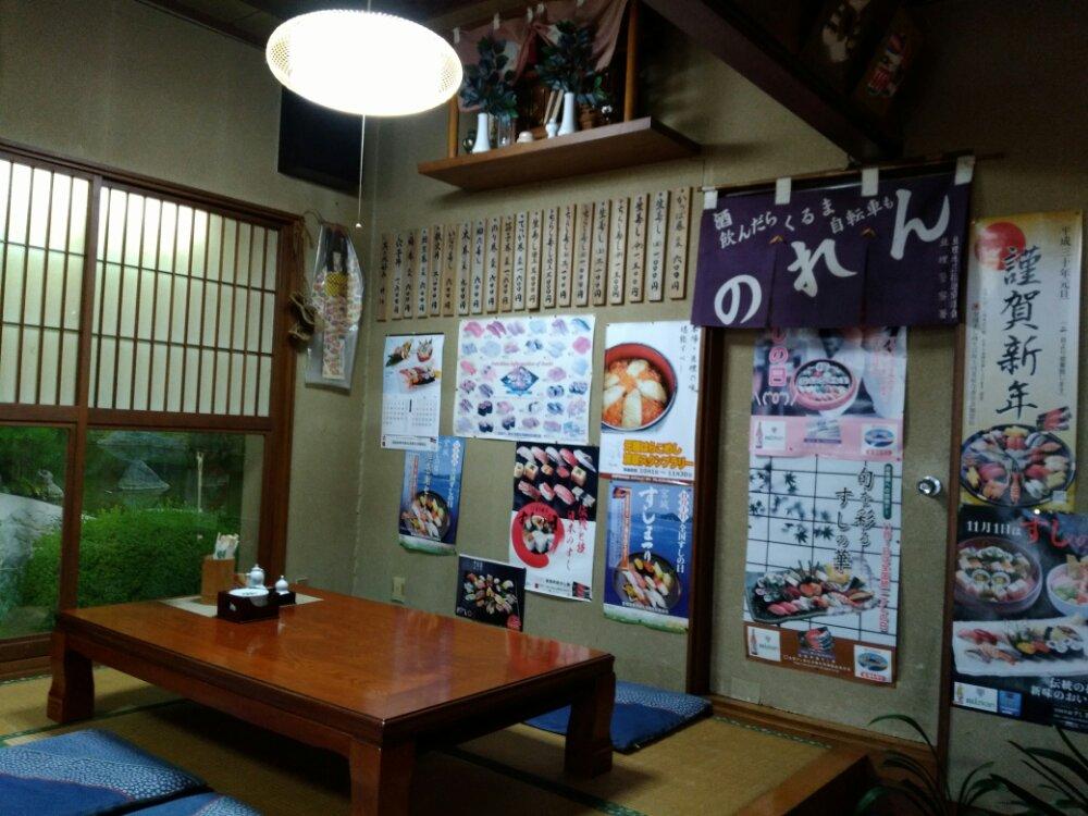 松寿司店内座敷席