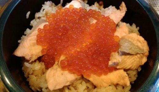 【食レポ】亘理町 松寿司|鮭がふわふわのはらこめし