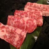 焼肉・冷麺ヤマトの厳選黒毛和牛 ウチハラミ
