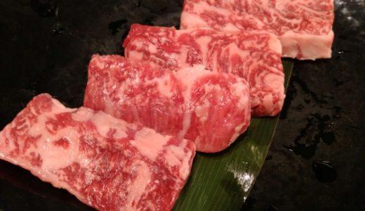 【焼肉レポ】焼肉・冷麺ヤマト 仙台南店|冷麺祭りがお得!