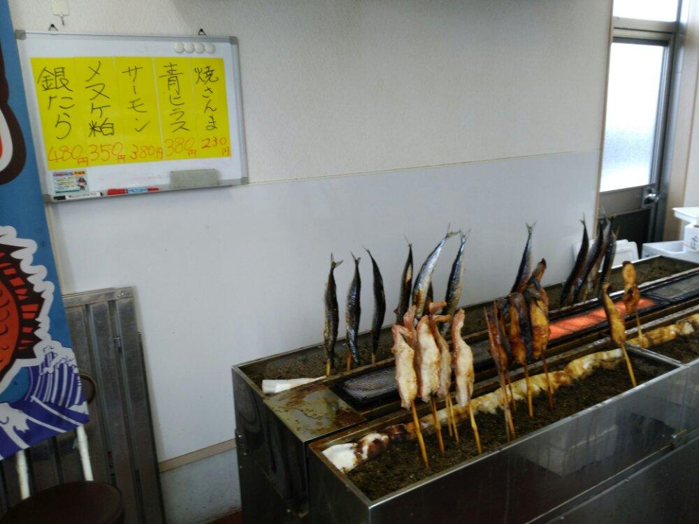 亘理町 安達魚店の焼魚