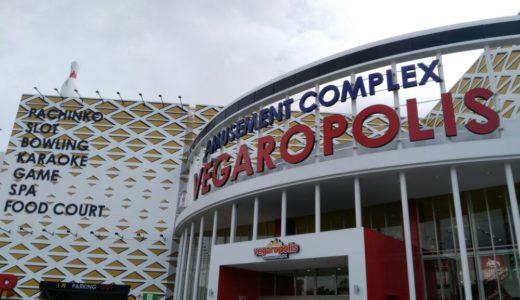 ついに!?ベガロポリス仙台南店の温泉「やまびこの湯」がオープン予定|ついでに飲食店も紹介