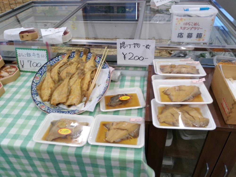 亘理町 白井商店 幸邦丸のお惣菜