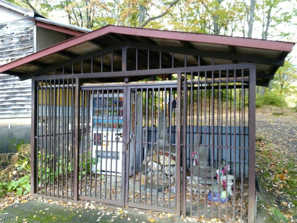長老湖 牢屋内の自動販売機と地蔵
