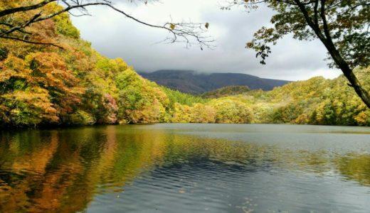 【絶景】七ヶ宿町 長老湖の紅葉にうっとり|なぜか観光客の少ない超穴場!