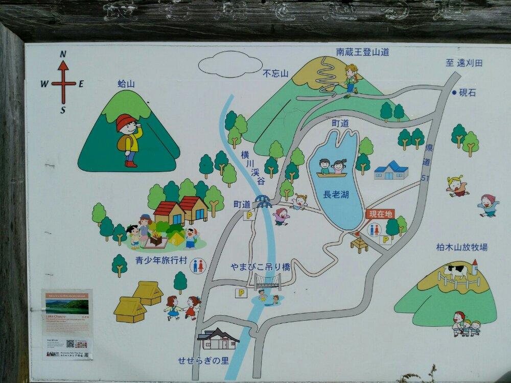 七ヶ宿町 観光マップ
