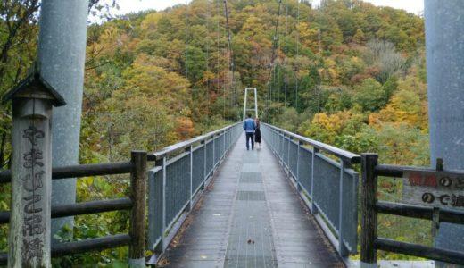 【体験レポート】七ヶ宿町 やまびこ吊り橋|紅葉狩りとスリルを満喫!
