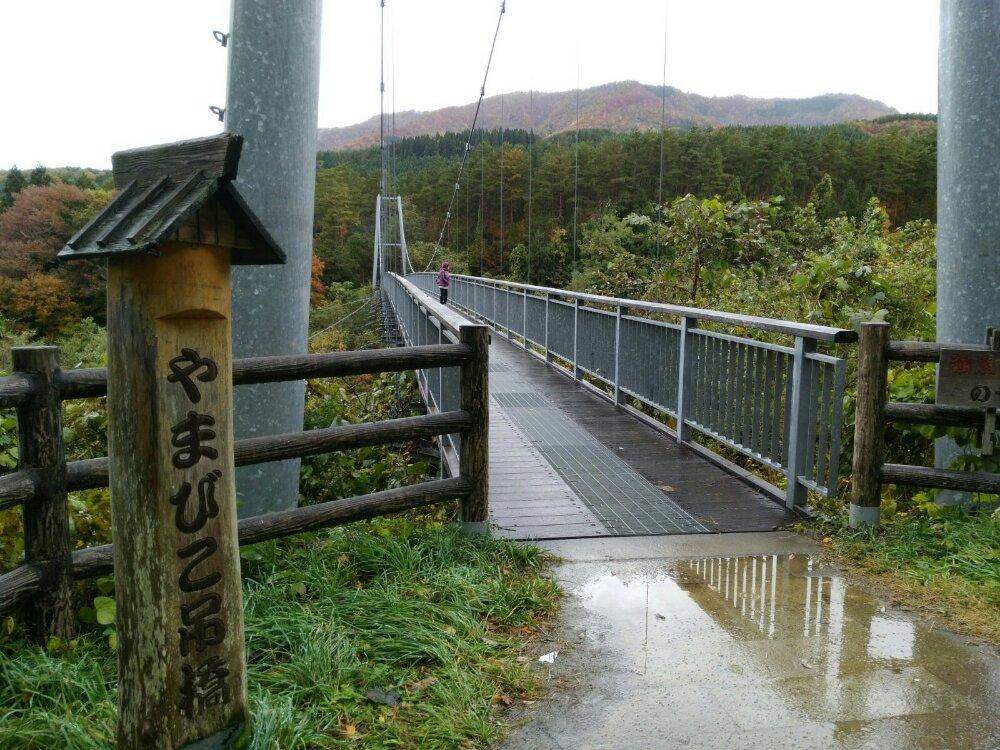 なぜかがらがらのやまびこ吊り橋