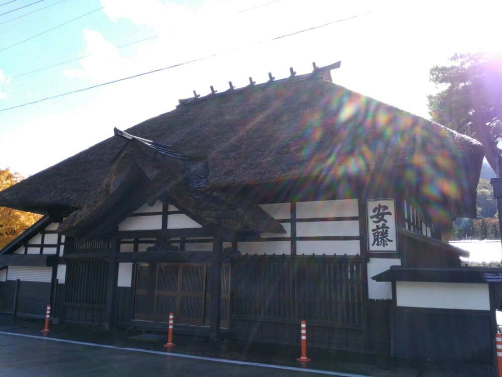 七ヶ宿街道 安藤家