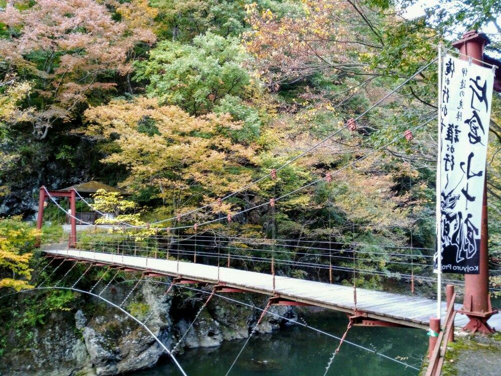 白石市 碧玉渓の吊り橋