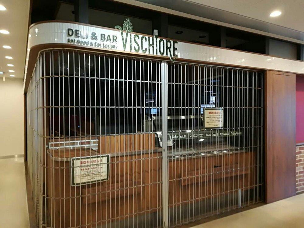 閉店したてくて長町のVischiore