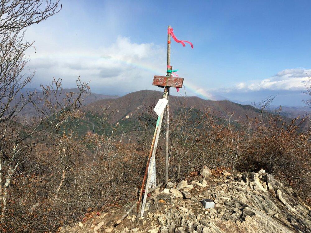 宮城県川崎町 オボコンベ山 山頂