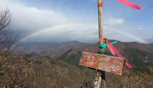【登山レポート】宮城県川崎町 オボコンベ山|山頂の360度パノラマが絶景!