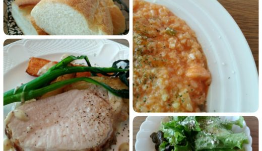 【食レポ】名取の隠れ家レストラン「ビストロ タク」で超本格フレンチのランチ