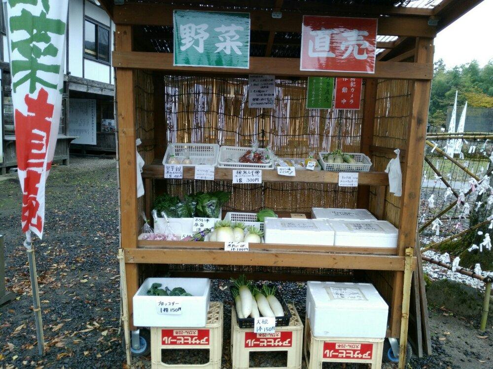 秋保神社の野菜直売所