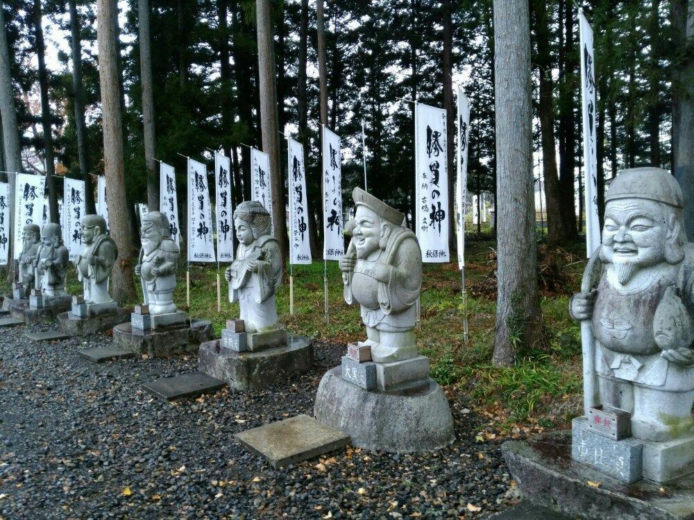 秋保神社の七福神