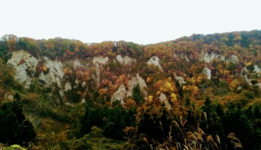 秋保 白岩|大迫力のパノラマと「人面岩」を探す冒険! ※紅葉追記