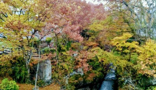 【秋保】磊々峡レポ|8つの見所と時間に合わせたコースを紹介 ※紅葉追記