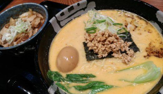 【ラーメン日記】太白区茂庭 わごみ処 麺 呵々(かか)|担々麺&しょうが焼丼