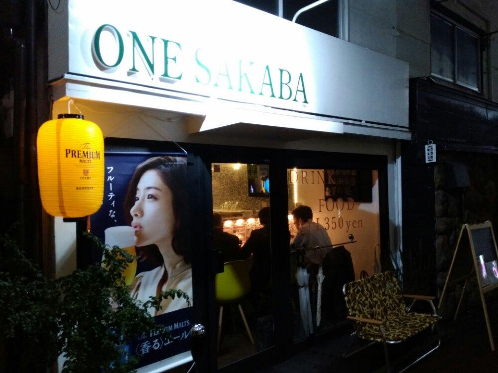長町 onesakaba ワン酒場