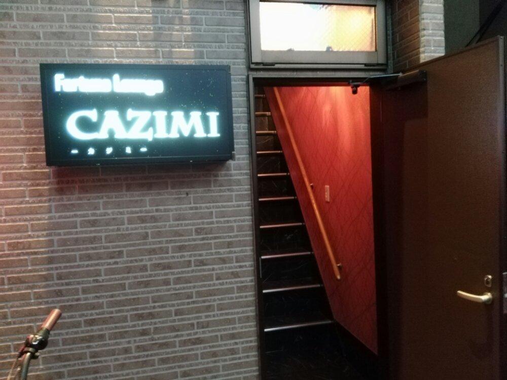 長町 fortune lounge CAZIMI カジミ