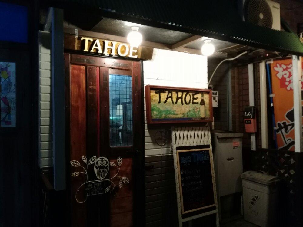 長町フラワー通りのバー TAHOE(タオ)