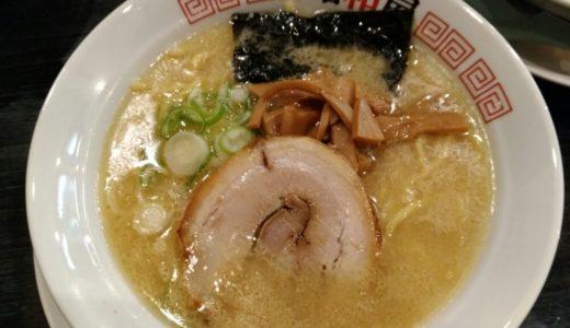 【食レポ】らーめん昭和屋 名取店|おすすめメニューは醤油ラーメン!
