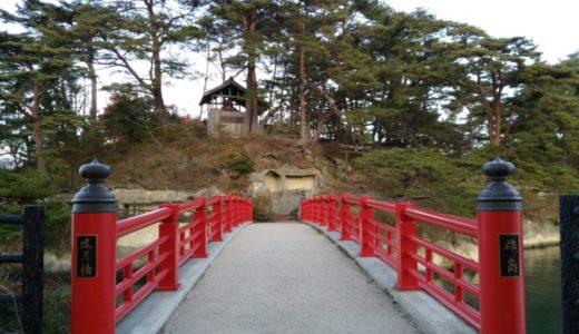 【体験レポート】松島の雄島と渡月橋|穴場だけどちょっと怖い