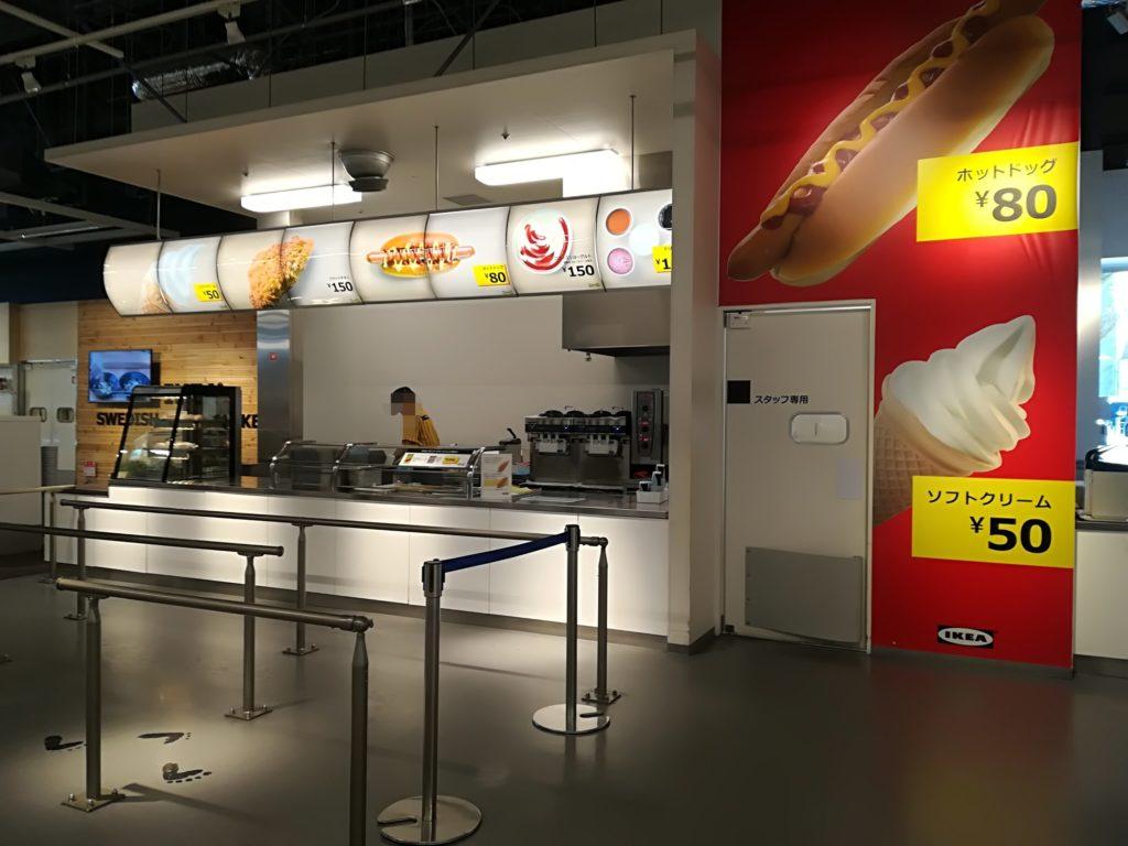 IKEA仙台の1階ビストロ
