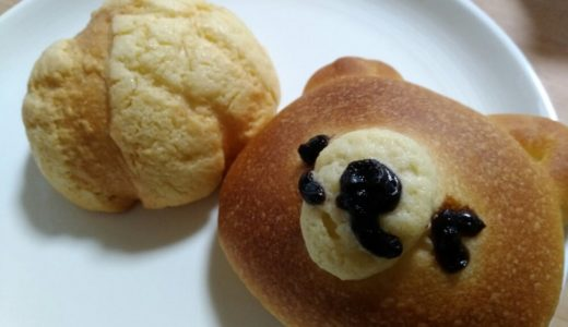 【口コミ】名取市杜せきのした 滝川パン|アタラタ内のコロッケさん監修のパン屋さん