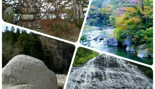 宮城県の秘境セレクション|絶景や穴場をまとめたよ