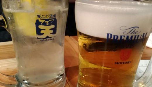 【居酒屋レポ】天ぷら酒場 ててて天 長町店