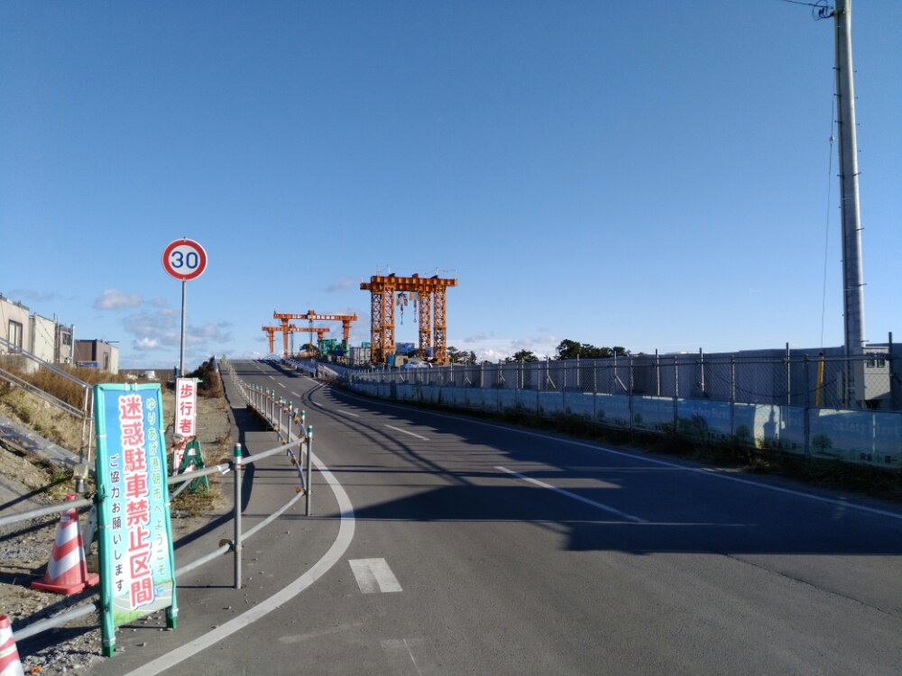 閖上 工事中の橋