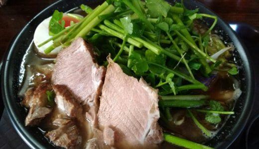 【ラーメン日記】名取市美田園 Kitchen比呂(キッチンヒロ)の仙台セリらーめん