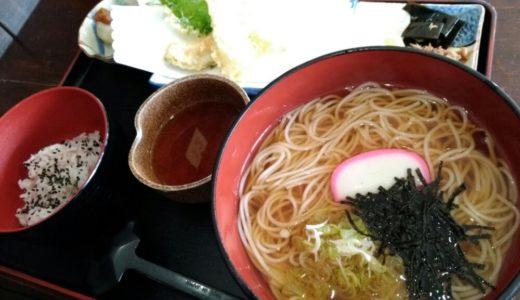 【口コミ】白石市 うーめん番所|お得な古代米と天ぷらのセット