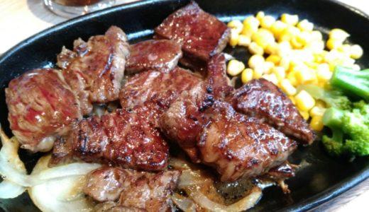 【食レポ】ディーズハピネスあすと長町店|1080円のお得なステーキランチ