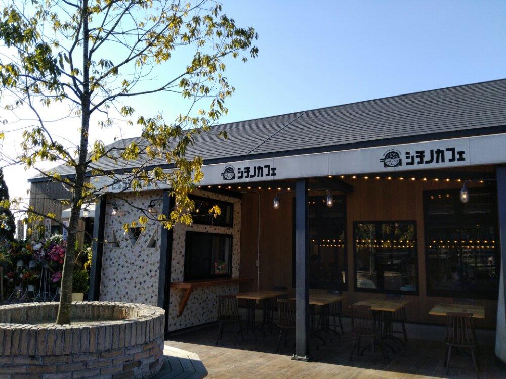 名取市ロクファームアタラタシチノカフェ