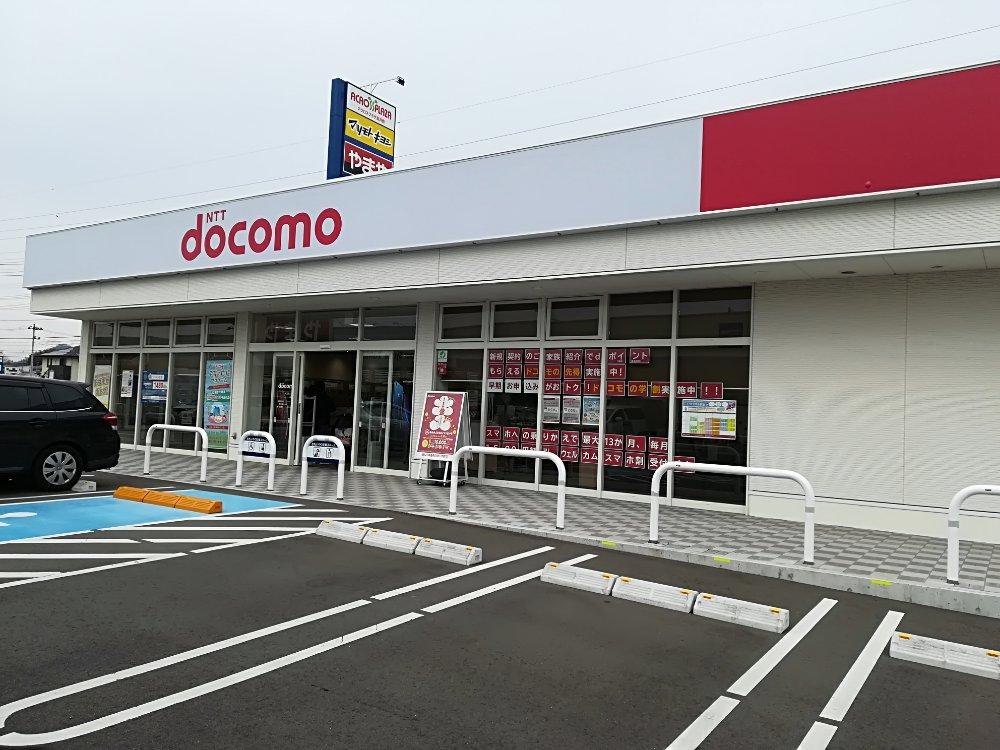 ドコモショップ富沢西店