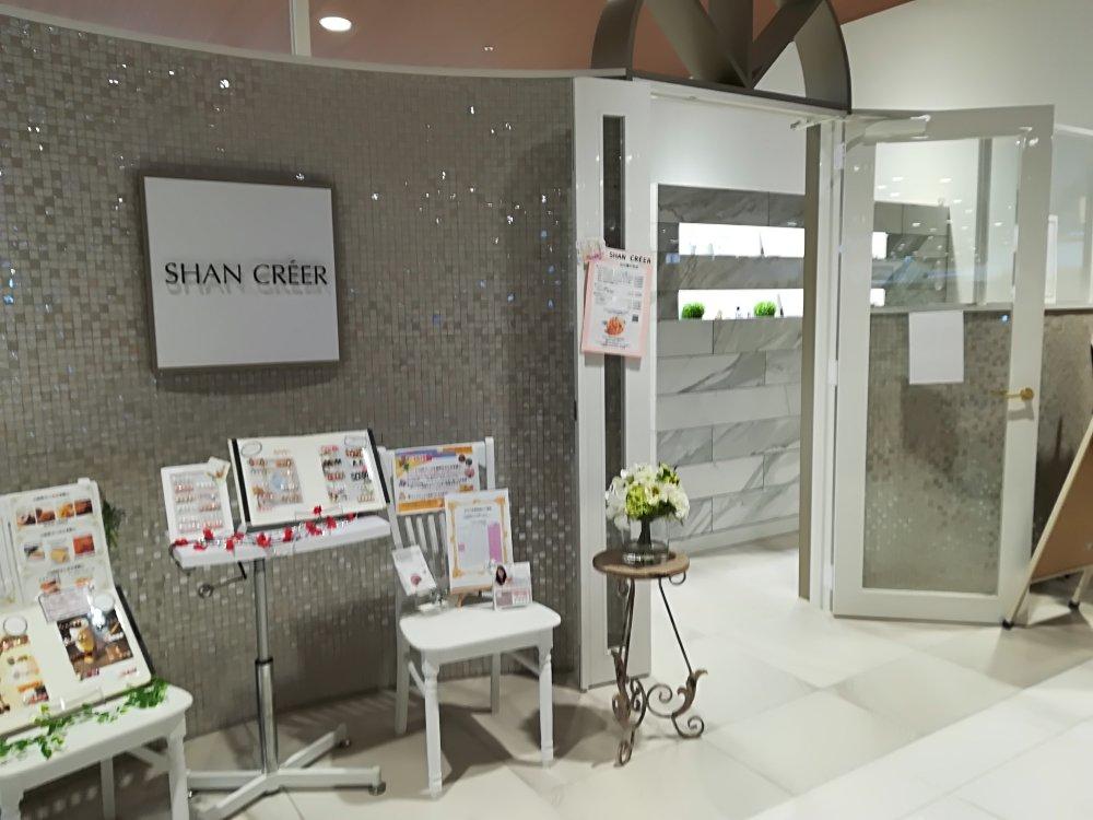 SHAN CRÉER 仙台富沢西店