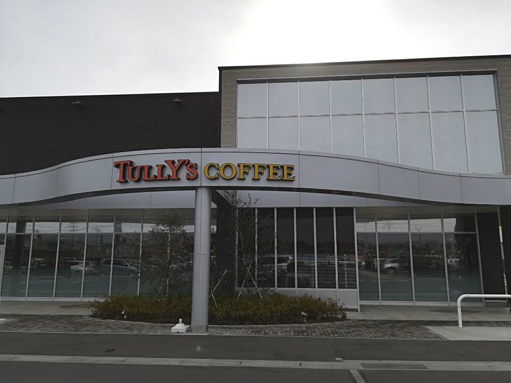 タリーズコーヒー 仙台富沢西店