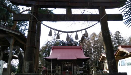 【参拝レポート】宮城県大河原町 大高山神社|南蛮鉄の鳥居や鉄九輪塔など