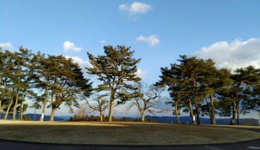 【体験レポート】柴田町 太陽の村|そり滑り斜面や遊具などがある広場