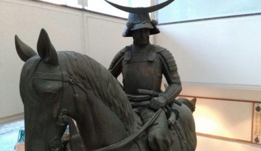 【穴場】柴田町で伊達政宗公の騎馬像を発見!農村環境改善センターにて