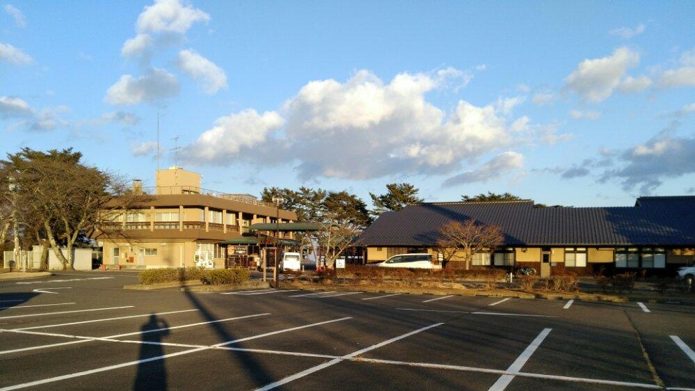 柴田町 太陽の村