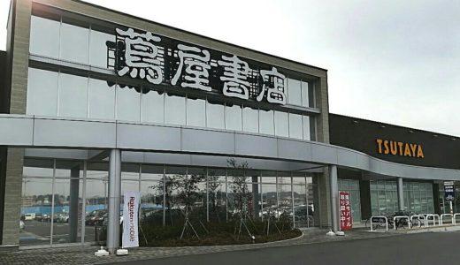アクロスプラザ富沢西の店舗一覧|注目店がいっぱい!