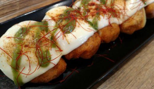 【食レポ】名取市 ホワイト餃子 サガノ家|サクサクモチモチの新食感ギョーザ!