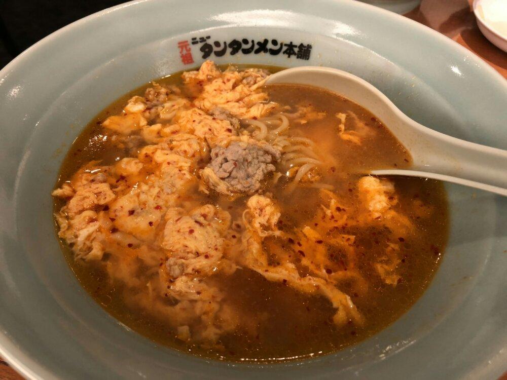 長町ニュータンタンメン本舗の担々麺