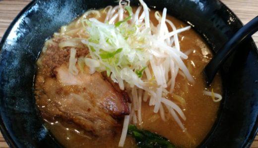 【ラーメン日記】仙台市太白区 麺屋 れいじ|特製味噌ラーメン