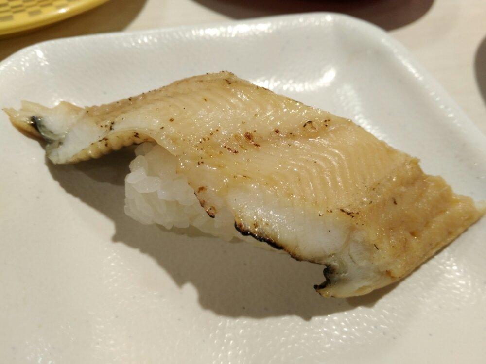 魚べいの穴子